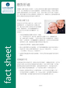 Thumbnail of the PDF version of Coping with Liver Cancer (Chinese)